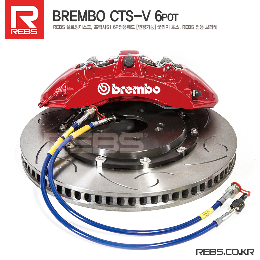 REBS Brembo CTS-V 6P 355-380mm KIT - 프론트